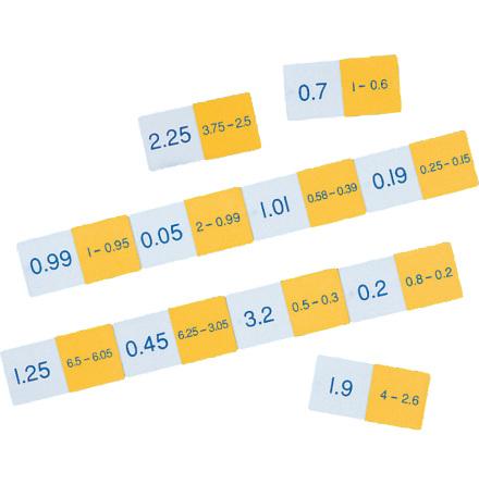 Domino - Decimal subtraktion - 7762-530-8