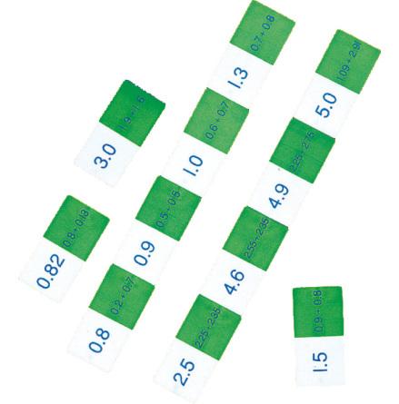 Domino - Decimal addition - 7762-529-2